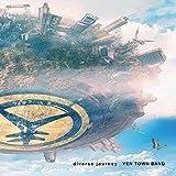 diverse journey(初回限定盤)(DVD付)