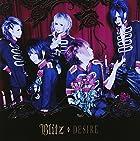 DESIRE[通常盤](CD)