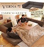日本製 コーナーローソファ ヴェルナ ローソファー 国産カウチソファ (オレンジ)