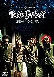 TOKYO FANTASY SEKAI NO OWARI DVD スタンダード・エデ...[DVD]