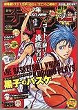 週刊少年ジャンプ 2013年9月9日号 No.39号 (週刊少年ジャンプ)