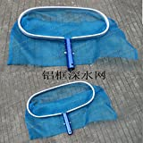 Fishing nets, pool cleaning tools, swimming pool suction sewage equipment