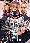 GODSPEED 2 (ヤングジャンプコミックス)