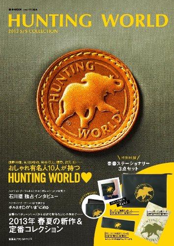 HUNTING WORLD 2013 ‐ 春夏 大きい表紙画像