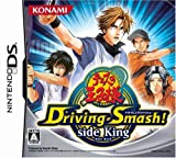 テニスの王子様Driving Smash! side King