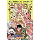 ONE PIECE(ワンピース) 1~最新巻(ジャンプ・コミックス) [マーケットプレイス コミックセット]