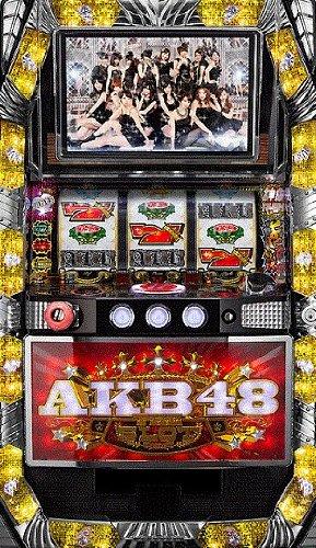 パチスロAKB48 パチスロ実機 フルセット