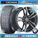 19インチ 4本セット スタッドレスタイヤ&ホイール ヨコハマ(YOKOHAMA) ice GUARD TRIPLE PLUS iG30+ 225/40R19 マック