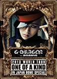 G-DRAGON 2013 WORLD TOUR ~ONE OF A KIND~ IN JAPAN DOME SPECIAL (2枚組DVD+2枚組CD) (初回生産限定盤)