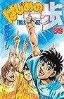 はじめの一歩 第89巻 2009年09月17日発売