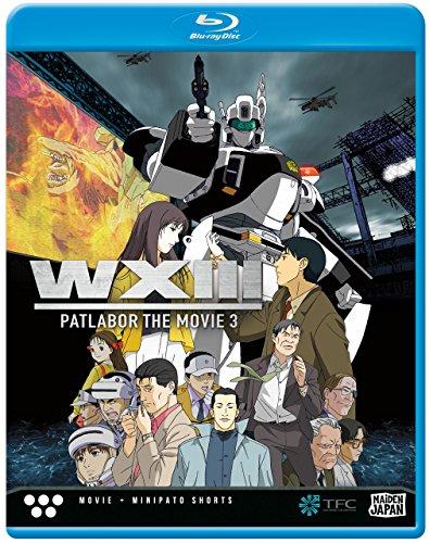 WXIII 機動警察パトレイバー/ PATLABOR WXIII