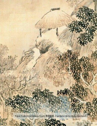 Papel Tradicional Genkou Youshi - Cuaderno de Escritura Japonesa: Cuaderno 21.59 x 27.94 cm con papel Genko Yoshi, 120 páginas para escribir redacciones y sakubun