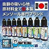 電子タバコ SNOWFREAKS 正規代理店 VAPEPOWER (≪MEGA MUSCAT/メガマスカット 20ml≫)