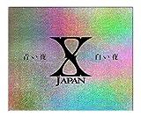 青い夜 白い夜 完全版 DVD-BOX