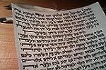 Kosher Handwritten Mezuzah Scroll Par...