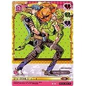 ジョジョの奇妙な冒険ABC 【プロモ】 《キャラカード》 PR-016 ジャイロ&ジョニィ