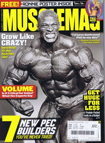MuscleMag International [US] January 2013 (単号)