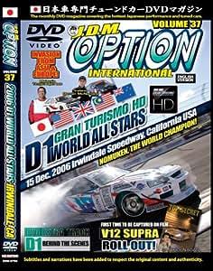 JDM Option: D1 World All Stars
