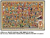 1000ピース ジグソーパズル 名探偵コナン コミックアートコレクション(50x75cm)