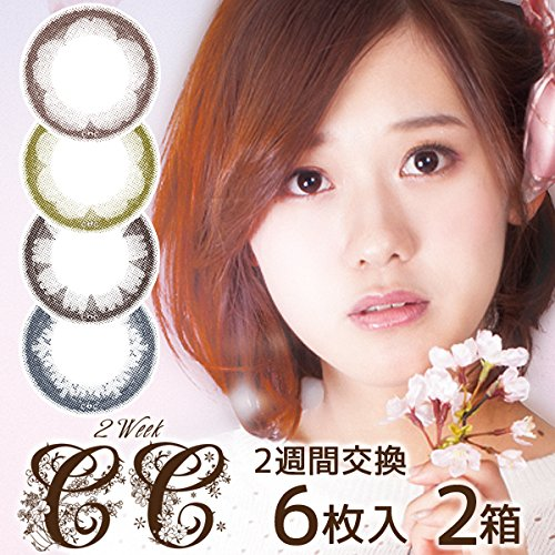 2ウィーク cc 1箱6枚入 ×2箱 【カラー】NO1サクラ ピンク ブラウン 【PWR】-9.00