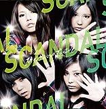 スキャンダルなんかブッ飛ばせ(初回生産限定盤A)(DVD付)