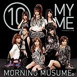 10 MY ME(初回限定盤)