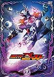 仮面ライダーゴースト VOL.7[DVD]