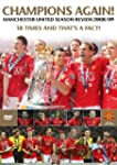 Manchester United - End Of Season Rev...