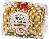 澤井珈琲 コーヒー 専門店 おからクッキー ( アールグレイ / 紅茶 )
