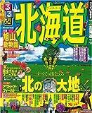 るるぶ北海道'09~'10 (るるぶ情報版—北海道)