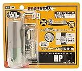WAKI waki lock series 取替シリンダー U9 HP用