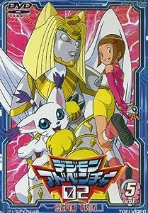 デジモンアドベンチャー02 Vol.5 [DVD]
