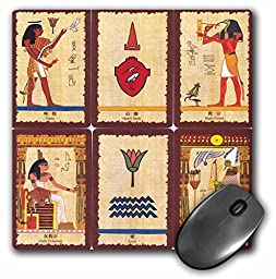 3dRose LLC 8 x 8 x 0.25 Inches Mouse Pad, Ancient Egyptian Tarot Cards (mp_62344_1)