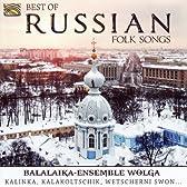 ベスト・オブ・ロシア民謡集 BEST OF RUSSIAN FOLK SONGS [輸入盤]