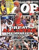 HOOP ( フープ ) 2010年 03月号 [雑誌]