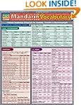 Mandarin Vocabulary (Quickstudy: Acad...
