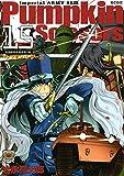 Pumpkin Scissors(15) (月刊少年マガジンコミックス)