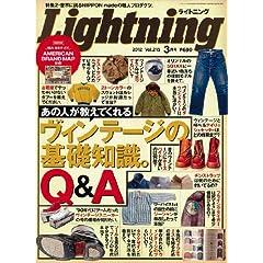 Lightning (���C�g�j���O) 2012�N 03����