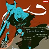 SRXドリームコラボレーションCD vol.6 Dear Chroma