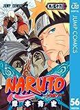 NARUTO―ナルト― モノクロ版 56 (ジャンプコミックスDIGITAL)