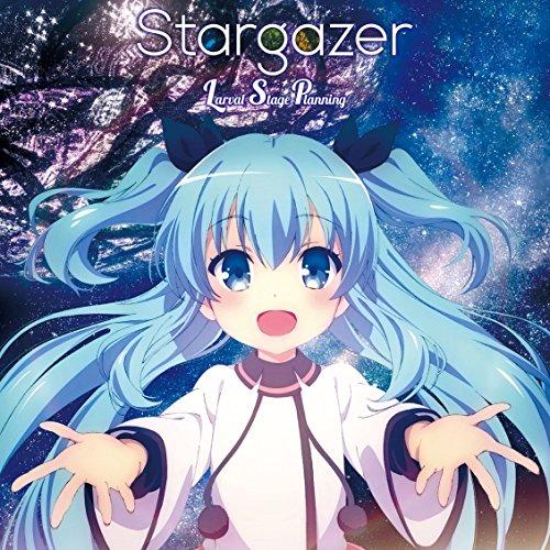 Stargazer