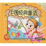 中国経典童話 ピンイン、VCD付 中国語絵本 (経典と同行系列)