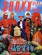 SHOXX (����å���) 2008ǯ 11��� [����]()