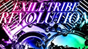 EXILE TRIBE THE REVOLUTION