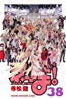 魔法先生ネギま! 第38巻 2012年05月17日発売