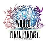 PlayStation 4 ワールド オブ ファイナルファンタジー (初回限定特典「バトル中にセフィロスが召喚可能になる」プロダクトコード 同梱)