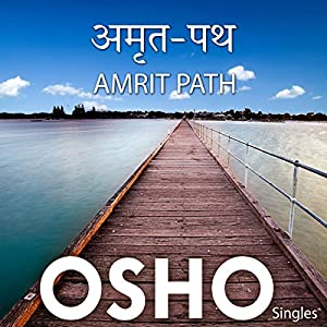 Amrit Path (Hindi) Speech