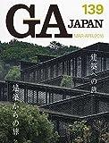 GA JAPAN 139