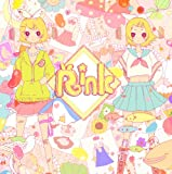 img - for Rink Junky: Kagamine Rin the Best book / textbook / text book
