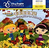 From Caterpillar to Butterfly Disneys Little Einsteins (Bilingual) (Chinese Edition)